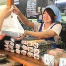 ≪簡単なお団子・お弁当などの製造&販売のお仕事です♪ 楽しく働きや...