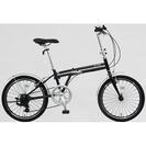 【新車】11kg折りたたみ自転車【アウトレット】