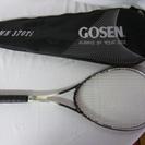 ★✩ テニスラケット ケース付き ✩★