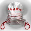 札幌 引き取り 非常用持出袋 一部欠品 ヘルメットなど