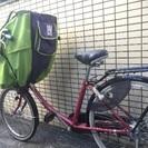 子供乗せ自転車 フラッカーズ