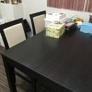 【IKEA】イケア 木製4人用ダイニングテーブル