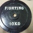 バーベル・ダンベルプレート10kg(合計4枚)
