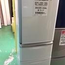 【送料無料】【2015年製】【美品】【激安】冷蔵庫 三菱 MR-C...