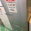 【送料無料】【2014年製】【激安】冷蔵庫 AQUA AQR-27...