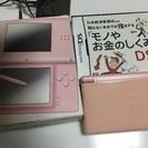 (取引完了)Nintendo DSlite 本体とソフト1つセット