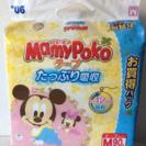 【新品 未開封】マミーポコ テープ おむつ M