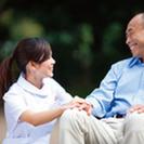 【無資格・未経験OK!!】介護職員募集 ご希望の勤務地でお探し致します♪