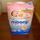 【値段交渉可!!】 未開封 ムーニー オムツ 新生児 moony