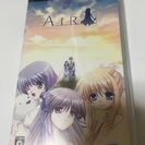 【PSP】AIR 中古