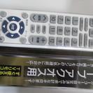 リモコン シャープ製