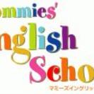 喋れるようになる!英語クラス