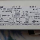 宮崎県限定シャープ エアコン工事価格込AY-W22EE5 2008...