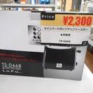 札幌 引き取り ツインバード ポップアップ トースター 未使用
