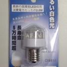 白色LED電球 E17口金