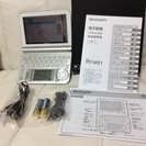 SHARP カラー電子辞書 Brain PW-A7000 ホワイト動作品