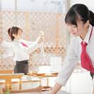 【引越し費用完全負担】未経験安心応援飲食店スタッフ募集!