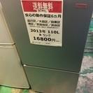 【送料無料】【2013年製】【激安】冷蔵庫 ユーイング MR-J1...