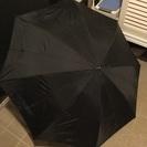 黒紳士用折りたたみ傘