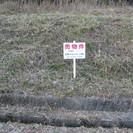 亀山市関ケ丘 66,5坪 売土地