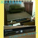 3D対応 52型 液晶テレビ&ブルーレイレコーダー 3番組同時録画...