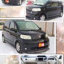 ★早い者勝ち!!★ポルテ150r☆H18年式☆AT☆黒☆即決2年車...