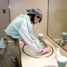 民泊の清掃事業スタッフ
