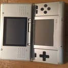 【無料(※条件有)】初代DS シルバー 充電器付き 箱なし