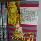 送料無料・コミック・神坂智子著「T・E・ロレンス」3冊セット