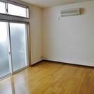 『学芸大学』BT別で6万円・駅からちょっと遠いですが家賃が魅力的です☆