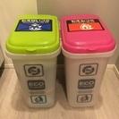 ゴミ箱 セット