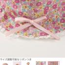 caramel 花柄 ベビー帽子 ピンク