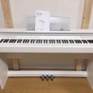 【電子ピアノ】カシオ PX-760 2015年製 (説明書付)