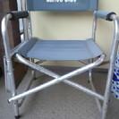 屋外椅子 0円