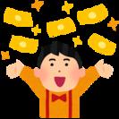 【1/19スタート】即日勤務も可能☆1ヶ月の短期☆最短で翌日に給与...