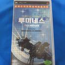 (G-27)PSP 韓国版LUMINES