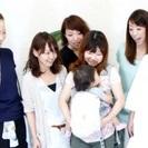 託児付き美容室ルアーチェ男性美容師大歓迎!!ママさん美容師多数在籍中
