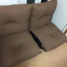 ほぼ未使用 2人用座椅子 リクライニングソファ