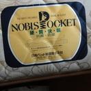 交渉中【日本ベッド「NOBLS POCKET」シングルマットレス】