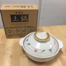 (値下げ)家庭用土鍋