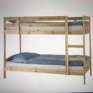 IKEAの二段ベッドフレーム