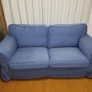 【引き取りできる方限定】二人掛けソファ IKEA EKTORP