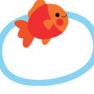 【魚好き集まれ!35歳まで男女OK!】ジャパンフィッシングショー2...