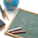誰も教えてくれなかった勉強の「仕方」専門家庭教師【全額返金保証・毎...