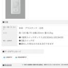 コイズミ AE36745E