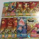 ディズニーマジックキャッスルキラキラシャイニースター カードセット