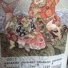 飯盛神社 布カレンダー