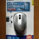 ELECOM Bluetooth ワイヤレスマウス