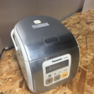 LC010682 3合炊き炊飯器
