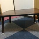 【値下げしました】折り畳みローテーブル